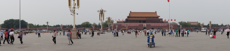 Tiananmen Panorama